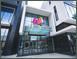 Yonge Sheppard Centre thumbnail links to property page