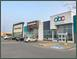 Vaudreuil Shopping Centre thumbnail links to property page